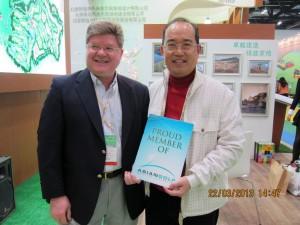 Mr Yu Gang - President of Beijing New Nature Group