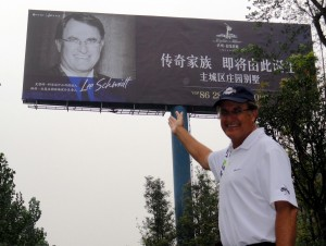Lee Schmidt's fame in Asia is evident from billboards celebrating his work.