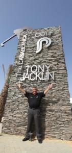 The Tony Jacklin Casablanca Morocco
