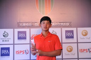 Cao Sen produced a brilliant birdie-eagle finish to take top honours in the Faldo Series Shanghai Championship.