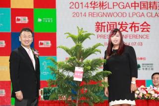 Galba Zheng presents a pine sapling to Feng Shanshan.