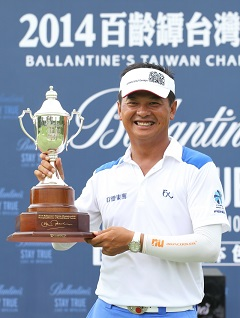Lin Wen-tang claimed victory on home soil.