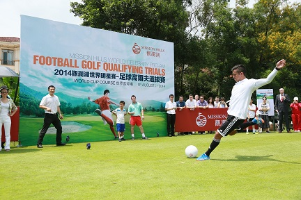 Michael Campion of Hong Kong First Division club Sun-Pegasus in action during China's first football golf tournament. Photograph by Miao Hua/Mission Hills