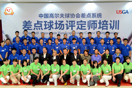 A group of USGA officials spent time in Beijing with the China Golf Association, providing an overview of the USGA Handicap System and training and implementation of the USGA Course Rating System. Picture by CGA