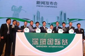 Official announcement of Shenzhen International in 2015 LOW