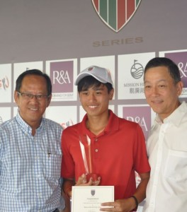 Lucius Toh receiving his trophy for winning last year's Faldo Series Singapore Championship.