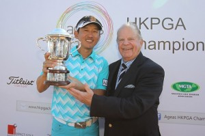 Unho Park receives the trophy from Joe Hardwick, founder of the Hong Kong PGA.