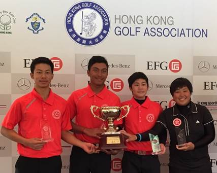 Leon D'Souza (second left) with the Dr George Choa Cup team (from left) Michael Regan Wong, Isaac Lam and Vivian Lee.