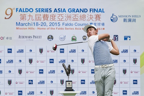 Boys' Under-16 champion Cao Sen in action during the ninth Faldo Series Asia Grand Final.