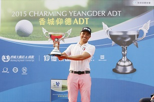 Hsieh Chi-hsien  savours his success.