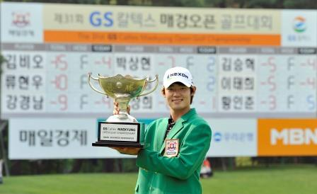 Kim Bi-o hopes to get his hands back on the GS Caltex Maekyung Open trophy this week.