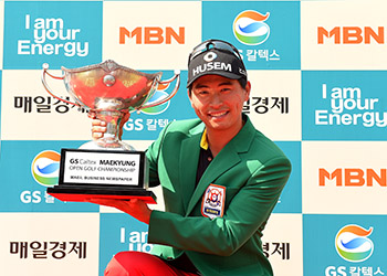 Moon Kyong-jun emerged victorious at Namseoul. Picture by  Paul Lakatos/OneAsia.