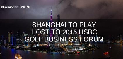HSBC-Shanghai-shot
