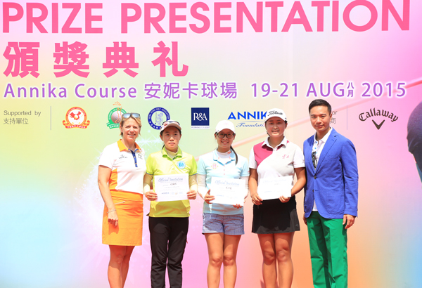 Annika Sorenstam and Tenniel Chu with the top three players from the ANNIKA Invitational.