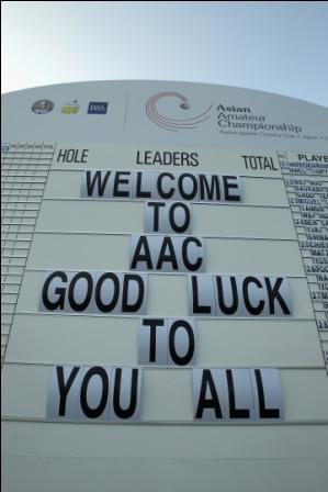 AAC Scoreboard