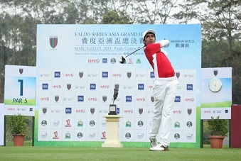 Mubariz Ahmad is bidding for a fourth win in five years in the Faldo Series Pakistan Championship.