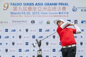 Tommy Tan teeing-off at the ninth Faldo Series Asia Grand Final. Picture by Xaume Olleros/Power Sport Images