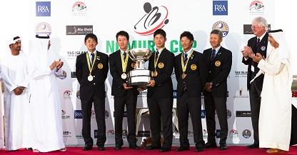 Team Japan celebrate their success.