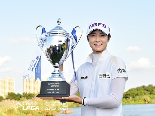 Park Sung-hyun continued Korean dominance in the China Ladies Open.