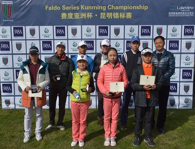 Winners and runners-up in each of the age-group categories at the Faldo Series Kunming Championship.