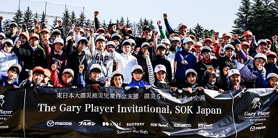 Gary Player during his trip to Japan.