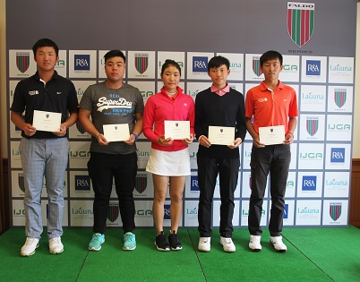 Faldo Series Chinese Taipei Championship qualifiers [from left] Liu Yung-hua, Chen Chieh-sheng, Hung Jo-hua, Chen Hsuan and overall champion Hsieh Ting-wei.
