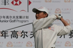 Li Haotong during his junior days in the HSBC-CGA programme.