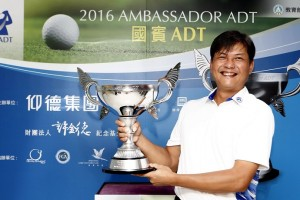 Lin Wen-ko savoured success on home soil. Picture by  Chung 500