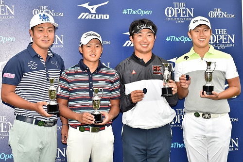 Hideto Tanihara, Shugo Imahira, Kodai Ichihara and Lee  Sang-hee have qualified for the 145th Open. Picture by R&A.