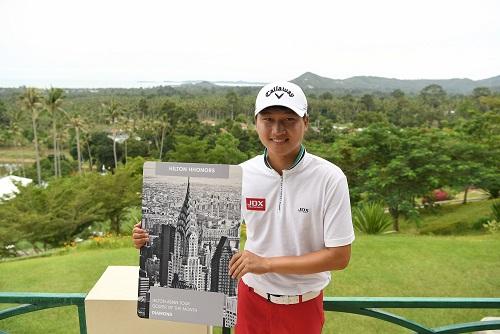 Wang Jeung-hun is the Hilton Asian Tour Golfer of the Month for May.