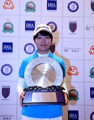 Meng Lin celebrates her success in the Faldo Series China Championship.