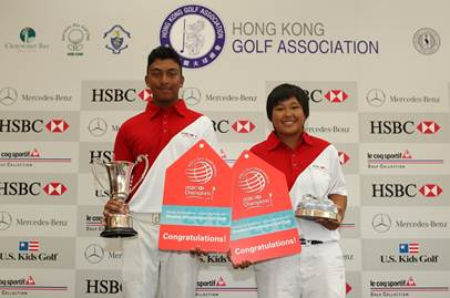Leon D'Souza and Vivian Lee celebrate victory in the 2015 Hong Kong Junior Open Championship. Picture by HK Golfer