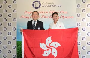HKGA President Mark Chan presents Tiffany Chan with a commemorative flag of Hong Kong ahead of her participation in Rio next month.
