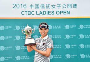 Teresa Lu triumphed on home soil.