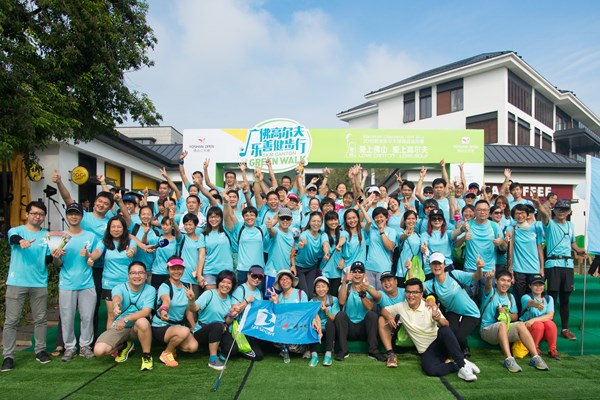Participants in the Green Walk at the Foshan Open. Picture by European Tour