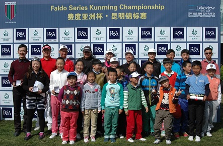 The Faldo Series Kunming Championship traditionally attracts a wide age-range of juniors.