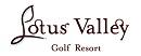 Lotus Valley Golf Resort (Thailand)